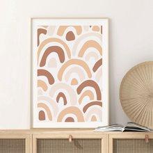 Коричневые оранжевые постер с радугой и печати стены искусства