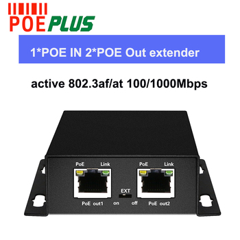 POE extender 1 input 2 output 10/100/1000M active POE 802.3af/at or passive 48V compliant 1
