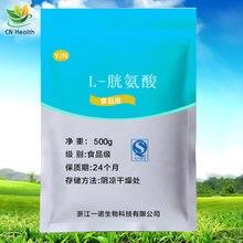 Здоровый пищевой l цистин cn сырье питательный усилитель аминокислота