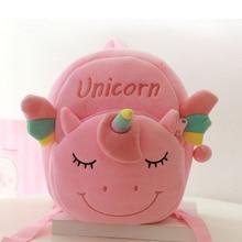 Cute 3D Unicorn School Backpack For Girls Boy Cartoon Cute Soft Plush School