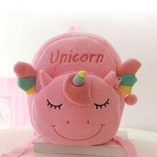 Cute 3D Unicorn School Backpack For Girls Boy Cartoon Cute Soft Plush S