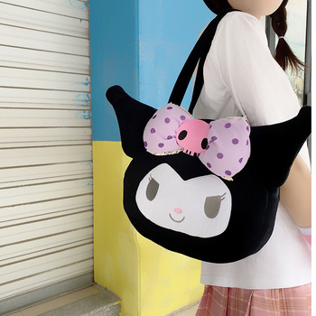 29CM Plush Bag Toy Large Capacity Backpack Kuromied Lolied Shouder Bag Doll Lovely Pendant Purse Toy Girlfriend Gift