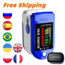 Пульсоксиметр на кончик пальца, прибор для измерения пульса и уровня кислорода в крови, SPO2 PR PI, уход за здоровьем дома