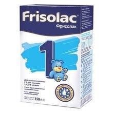 Смесь сухая молочная «Фрисолак 1» Friso, 350 г