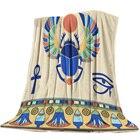 Blanket Scarab Egypt...