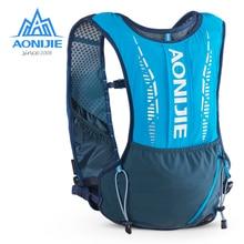 AONIJIE C9102 Ultra yelek 5L sıvı alımı sırt çantası paket çantası yumuşak su mesane şise takımı için yürüyüş parkuru koşu maraton yarışı