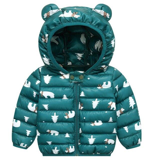 Toddler Animal Ear Jacket 6