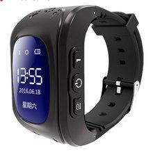 Q50 Smart Child Watch GPRS Tracker SOS Call Anti Lost Monitor Pedometer Kids Sma