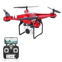 SH5HD FPV Drone with 1080P WIFI Camera Live Video Altitude 2.4GHz 4 Channels 6 Axis Gyro RC Helicopter 2/3 Batteries