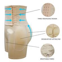 BUTT Lifter Binder Body tummy Shaper สายกระชับสัดส่วนชุดชั้นใน shapewear Slimming sheath Belly ผู้หญิง BUTT Pads ยก