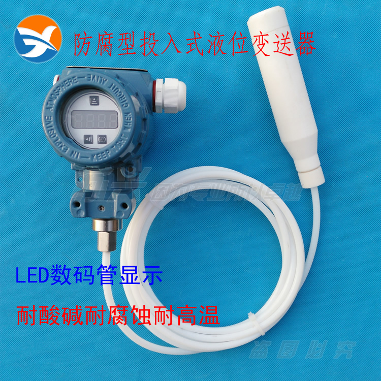 Input Level Transmitter Level Gauge LED Display Output 4~20mA