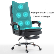 Office chair computer armchair  lying and lifting staff with footrest massage