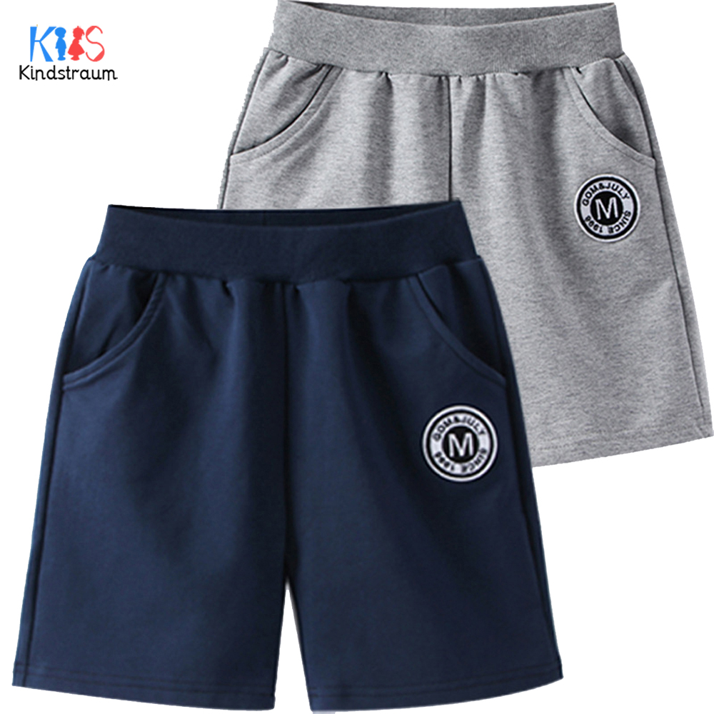 Solid Summer Kids Baby Boys Girls Beach Shorts Short Track Pants Casual Trousers