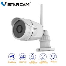Vstarcam 1080P 2MP 야외 방수 IP 카메라 무선 와이파이 총알 카메라 IR 컷 나이트 비전 감시 보안 카메라