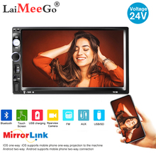 Multimedia-Player Autoradio Android 2 Din Mirror-Link Bluetooth-Handsfree iPhone HD 24V