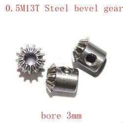 Engranaje cónico de acero de 0.5M13T, 2 uds., 1:1, módulo 0,5, 13 dientes, accionamiento de 90 grados, tornillo para engranajes de acero de conmutación