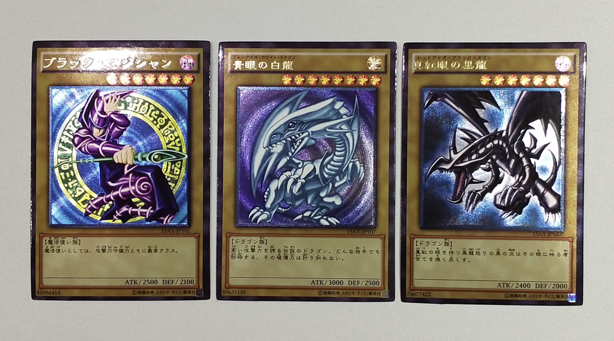 Yu Gi Oh Red Eyes B. Dragon Blue Eyes White Dragon Black Magician Toys Hobbies Hobby Collectibles Game Collection Anime Cards