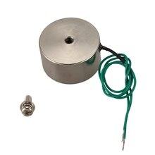 Засасывает Электрический подъемный Магнит Электромагнит 12VDC 50 кг 110LB 50x27 мм