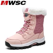 MWSC marka kobiety połowy łydki śnieg buty odkryte buty wodoodporne dla kobiet krótkie pluszowe ciepłe buty na śnieg buty antypoślizgowe buty kobieta tanie tanio Brak Tkane Pasuje prawda na wymiar weź swój normalny rozmiar Okrągły nosek Zima Lace-up Mieszane kolory Mieszkanie z