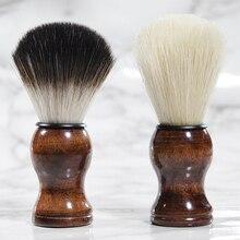 HAWARD Razor Men's Shaving Brush Beard Brush Men's Beauty Tools Shaving Tools Wood Handle + Synthetic Hair or Bristles Hair