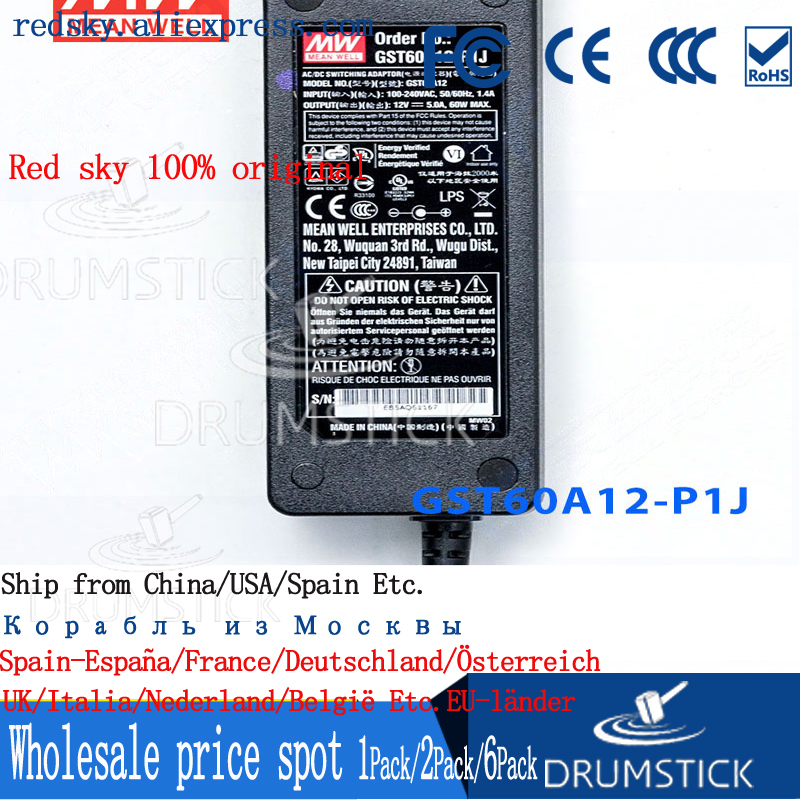 Mean Well GST120A12-R7B 12V 8.5A AC//DC High Reliability Industrial Adaptor PowerNex
