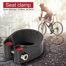 Drogi rower MTB zacisk sztycy klip sztyca podsiodłowa zacisk jazda na rowerze z włókna węglowego Quick Release przenośna pyłoszczelna części rowerowe dla WAKE tanie tanio CN (pochodzenie) Bike Seatpost Clamp Z aluminium