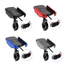 Soporte de carga rápida Qi para teléfono de motocicleta, soporte de montaje para iPhone Xs MAX XR X 8 Samsung Hu, resistente al agua, 12V