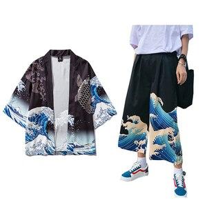 Unisex Woman Japanese Harajuku Kimono Haori Thin Sunscreen Coat Cardigan Ukiyo Man Wide Leg Pants Leisure Loose Harem Trousers(China)