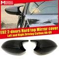 Крышка зеркала заднего вида подходит для BMW E92 2-дверный жесткий верх 1 пара сажи ваши зеркала и добавит позитива вашей поездке чехол 3-Series 320i ...