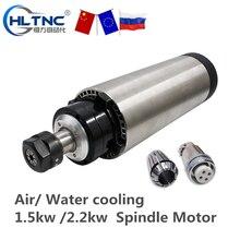 800 Вт кВт шпиндель в машинном инструменте шпиндель воздушное/водное охлаждение cnc фрезерный мотор er11 er16 ER20 65 80 мм для гравировки с ЧПУ