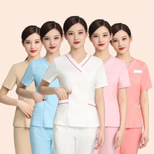 Foot bath technician health club massage suit maternity care cosmetologist uniform customization