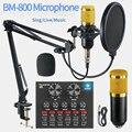 Профессиональный конденсаторный микрофон Bm 800, звуковая карта V8 для караоке, Bluetooth-динамик с подставкой для микрофона, конденсаторный USB-мик...