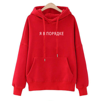 Russian Letter Hoodies Sweatshirt Women Fashion Printed Pullover Hoodies Female Autumn Winter Tracksuit Hoody Coat Plus Size