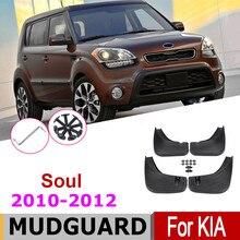 Mudguards para kia soul am 2010 2011 2012 4 pçs frente traseira fender mud flaps guarda respingo aba paralama acessórios do carro