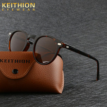 KEITHION Brand TR90 Lightweight Tortoise Brown Glasses Men Women Classic Vintage Retro Polarized