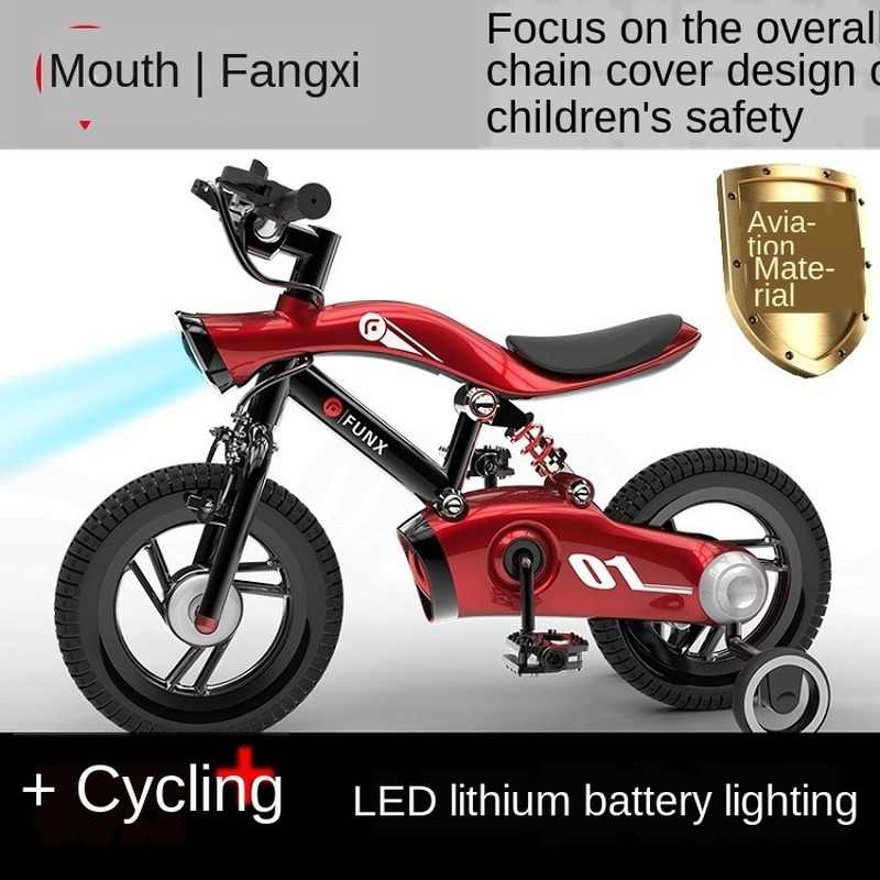Children Bike 12-14-16 Inch High-Grade Imitation Motocross Bike Mountain Bike image