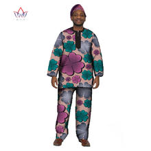 Традиционная африканская одежда свободного покроя с длинным
