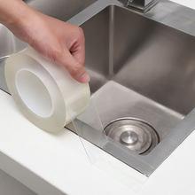 Zlewozmywak wodoodporny pleśń Nano taśma przezroczysta taśma toaleta wc szczelinowa taśma samoprzylepna uszczelka wodna
