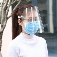 Face Protection Cap Anti-fog Empty Top Cap Clear Transparent Full Face Splash-proof Oil-proof Face Protective Hat пудра top face top face to059lwexek6