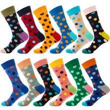 Мужские модные разноцветные хлопковые носки в горошек мужские