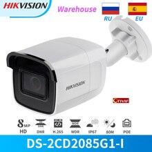 Hikvision IP Камера 8MP 4K DS-2CD2085G1-I PoE IP пуля ИК на открытом воздухе с разъемом для карт SD IP67 видеонаблюдения EeayIP3.0 Darkfighter камера Onvif