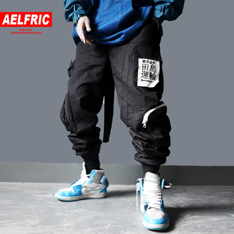 AELFRIC Hip Hop Multi Pockets Mens Harem Cargo Pants Harajuku Casual Streetwear Sweatpants Joggers Male Elastic Waist Trousers