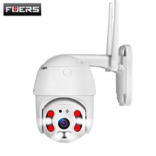 FUERS CCTV IP Camera HD1080P WIFI Dome Camera Home Security Surveillance Alarm System Night Vision Surveillance  Remote Monitor
