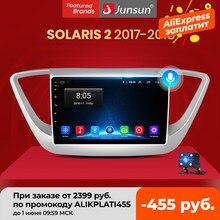 Junsun v1 2g + 32g android 10 4g rádio do carro multimídia player de áudio navegação gps para hyundai solaris 2 verna 2017 2018 não 2 din