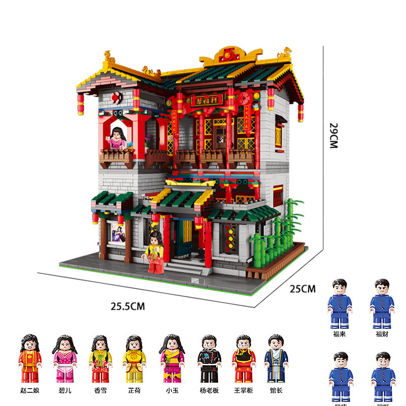 3320Pcs XINGBAO Building Blocks XB-01003 Moc Creator China Town Series Yihong Brothel Chinese architecture Bricks Toys 1