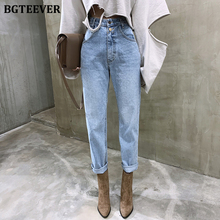 BGTEEVER Vintage High Waist Straight Jeans Pant for Women Streetwear Loose Femal