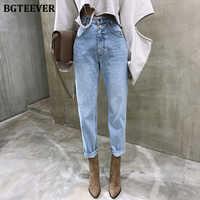 BGTEEVER Vintage taille haute droite jean pantalon pour femmes Streetwear en vrac femme Denim jean boutons fermeture éclair dames jean 2020
