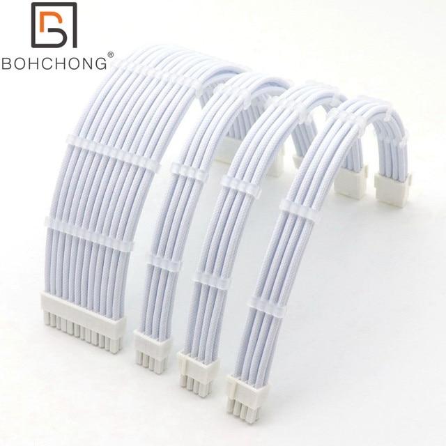 180 학위 전체 화이트 4mm 애완 동물 기본 전원 확장 케이블 키트 1pcs ATX 24Pin 1pcs EPS 8Pin 2pcs PCI E 6 + 2Pin