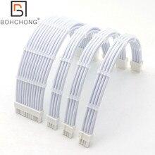 180 Degree Full White 4mm PET Basic Power Extension Cable Kit 1pcs ATX 24Pin 1pcs EPS 8Pin 2pcs PCI E 6+2Pin