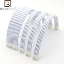 180 derece tam beyaz 4mm PET temel güç uzatma kablosu kiti 1 adet ATX 24Pin 1 adet EPS 8Pin 2 adet PCI E 6 + 2Pin